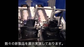 【安川電機】テクノフロンティア2014速報 一日目