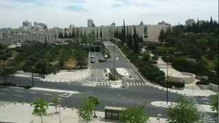 Supreme Court of Israel