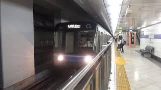 【名古屋市営地下鉄名城線】2000系2114編成 名城線左回り 八事到着