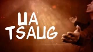 ขอบพระคุณด้วยใจโมทนา(ภาษาม้ง):Ua Tsaug