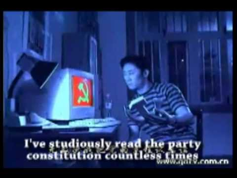 Applying to join the Chinese Communist Party - music video (w/ English subtitles)