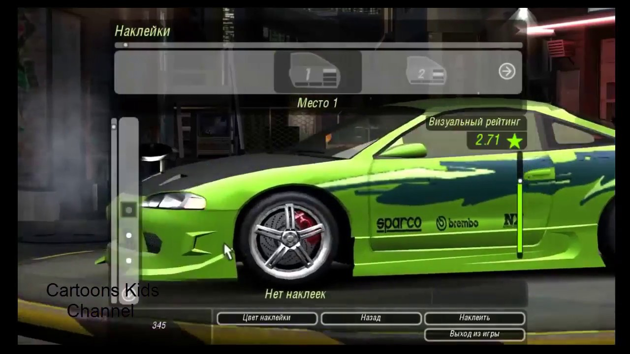 Game Mewarnai Mobil Untuk Anak Full Lagu Learn Color Car Game For