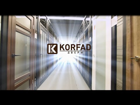 Фабрика дверей KORFAD