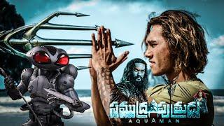 Aquaman Telugu Dubbed సముద్రపుతుడు (Samudra Puthrudu)Extended Video