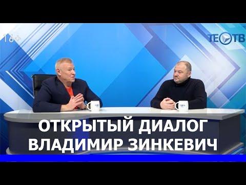 Владимир Зинкевич. Актёр и режиссёр сериала \