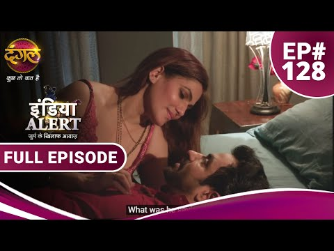 India Alert || Episode 128 || Dhokebaaz Biwi ( धोखेबाज बीवी ) || Dangal TV