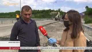 В Северной Осетии специалисты устраняют повреждения на мосту через р. Урух