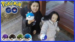 포켓볼을 찾아라! Pokemon GO 보물찾기 놀이 서프라이즈 에그 Surprise Egg 리틀조이