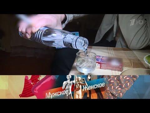 Не лезь в бутылку. Мужское / Женское. Выпуск от 27.02.2020