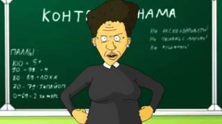 Школа 13 Урок Химии (Небольшая Контрольная Работка)