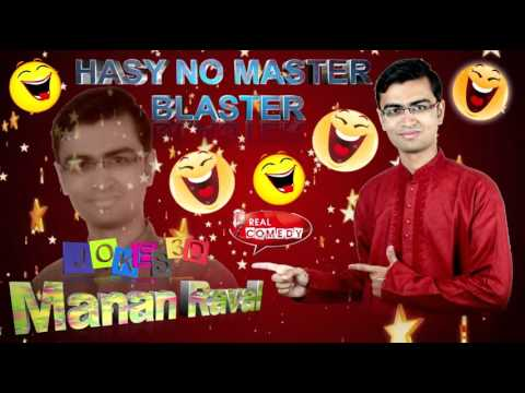 Hasy No Master Blaster | Gujarati Comedy Jokes 2016 | Gujarati Fresh Jokes