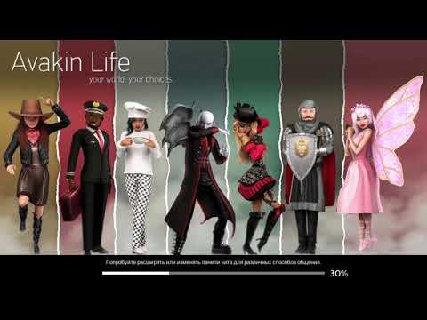 Пранк(Avakin Life)