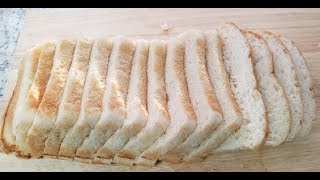 How to Make Bread from Scratch - NO BREAD MAKER NEEDED - Recipe by easy cooking with Shazia