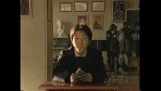 http://itunes.apple.com/jp/album//id496176190 Shusui Solo Debut Sin...