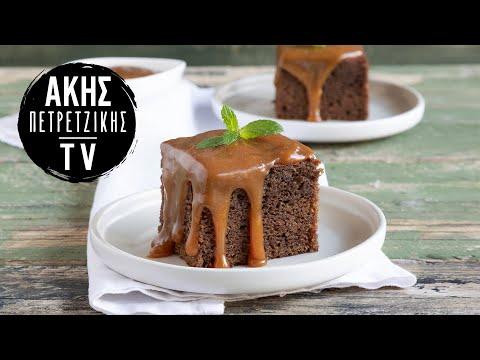 Καραμελόπιτα Επ. 4 | Kitchen Lab TV | Άκης Πετρετζίκης