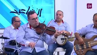 الفنان بشار السرحان - اغنية بهواكي