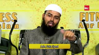 Sports Aur Islam - Importance of Sports & Exercise In Islam By Adv. Faiz Syed