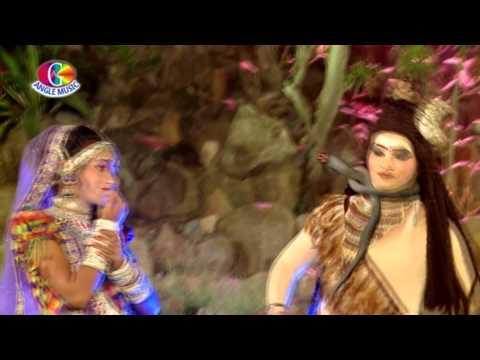 Bhola Ji Paatar Ho Jaiba | Kanwar Bam Bam Bole | Saurabh Dhanshu | Kanwar 2015 | Angle Music