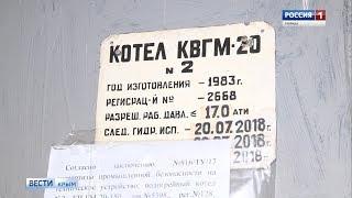 Десятки многоэтажек Симферополя остались без отопления