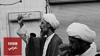 الحراك السري في السعودية -  فيلم وثائقي