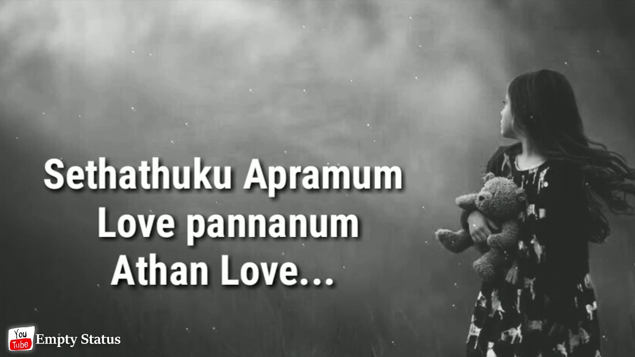 Girls Heart touching Dialogue 💔 30 Second Sad Love ...