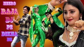 हीरो राजा डी जे पे दिखादे जरा नच के || Heero Raja Patli Kamar Jara Bachke || HD Video 2017