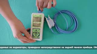 Обзор пульсоксиметра производства МЕДПЛАНТ