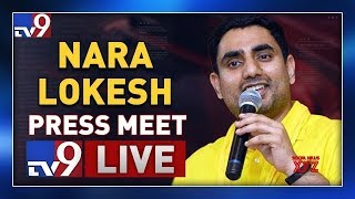 Nara Lokesh on Vallabhaneni LIVE || Nellore - TV9