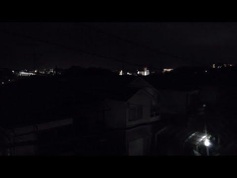 Typhoon 14W Live in Yokosuka Camera 2