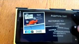 Зависание экрана Nokia Lumia 920(При работе более 15 мин телефон начинает зависать... Устраняется после n-ой перезагрузки телефона..., 2014-08-11T16:07:15.000Z)