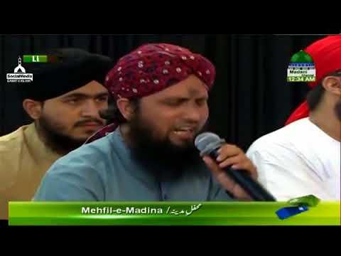 Mujh Ko Darpesh Hai Phir Mubarak Safar - Asad Raza Attari