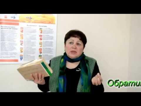 диета при болезни печени и поджелужлчной железы