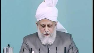 (Sindhi) Divine attribute of Al Khaliq (The Creator) - Friday Sermon 7th May 2010