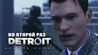 ТРАВМИРУЙ КОННОРА • Detroit: Become Human • #7