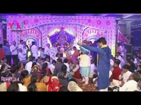 मोरछड़ी लहराई रे  - श्याम भजन - by मुकेश बगड़ा । Morchadi Lehrayi Re(Live Kirtan)  (2016) Full HD