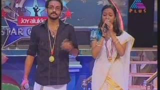 """Roshan & Nayana March 18, 2009 """"Aadymaay kanda nal"""""""