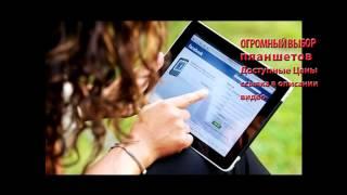 как уговорить родителей купить планшет(ЗАХОДИТЕ И ВЫБИРАЙТЕ по ссылке: ..., 2014-11-26T13:34:06.000Z)