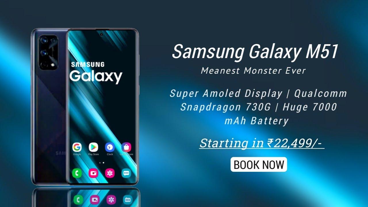 Samsung Galaxy M51 Price 7000 Mah Here It Is Youtube