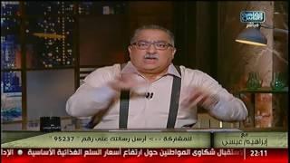 #مع_إبراهيم_عيسى| توقيع قرض صندوق النقد .. الفرق بين النهضة والبناء وبين القرار والمشروع!