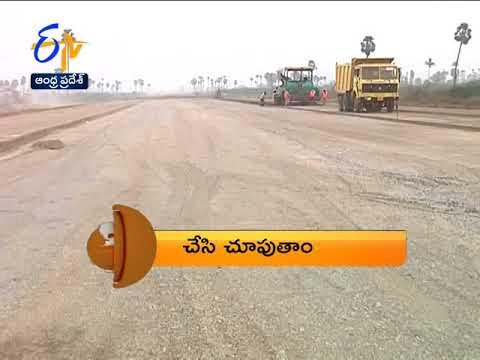 Andhra Pradesh | 13th March 2018 | 360 | 8 PM | News Headlines