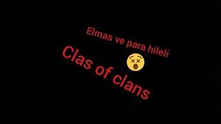 CLASH OF CLANS ELMAS,PARA VE LEVEL HİLELİ