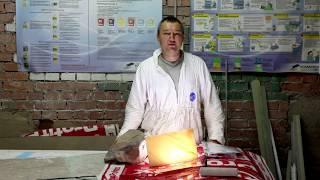 Обучение литьевой камень. Сентябрь 2017