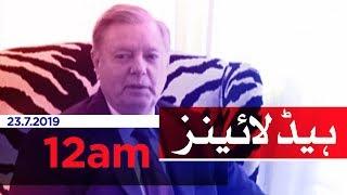 Samaa Headlines - 12AM -23 July 2019