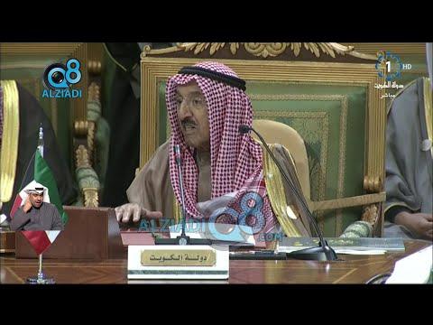 صاحب السمو الشيخ صباح الأحمد من القمة الخليجية: إن شاء الله الإجتماعات المقبلة خيرٌ من السابقة  - نشر قبل 2 ساعة