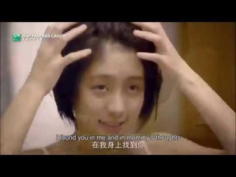 KISAH NYATA Cinta Seorang Ayah Pada Putrinya - Bnp Paribas Cardif Taiwan