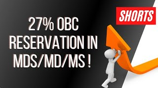 Do you support reservation in higher education? NEET-MDS NEET-PG