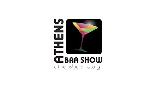 Athens Bar Show 2016 (OFFICIAL TRAILER)
