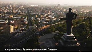 Ереван - столица Армении(Ереван - столица Армении, один из древнейших городов мира. Ереван расположен вблизи вулканического плато..., 2016-08-26T16:52:08.000Z)