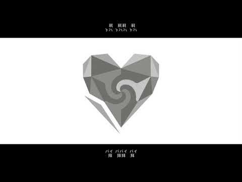 Wowaka『アンノウン・マザーグース』feat. 初音ミク 中文字幕 ( Chinese Subs )