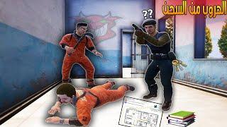 فلم ببجي موبايل : هربت من السجن بطريقة غريبة !!؟ 🔥😱